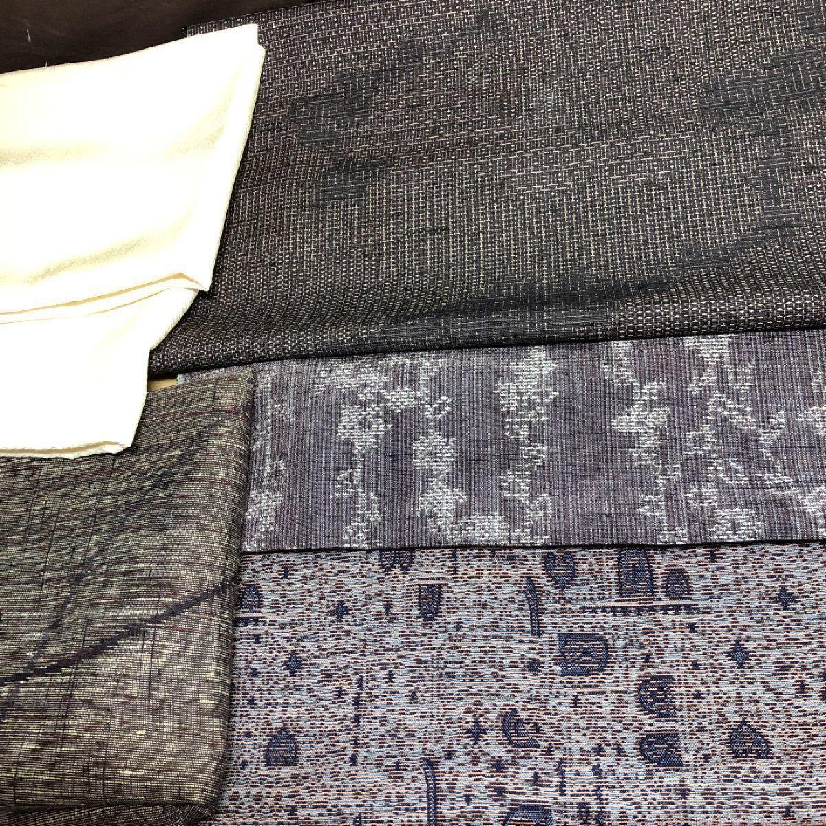 着物 反物 はぎれ 紫系 和装小物 バッグ等リメイク用 ハンドメイド素材 パッチワーク つまみ細工 和柄
