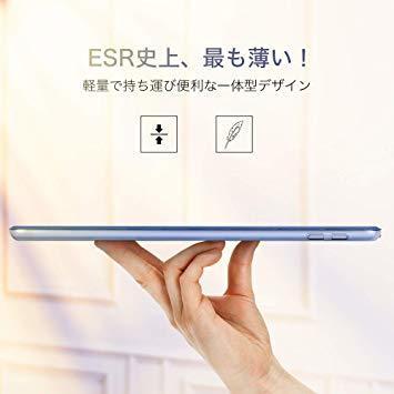 ネイビーブルー ESR iPad Mini 5 2019 ケース 軽量 薄型 PU レザー スマート カバー 耐衝撃 傷防止 ク_画像6