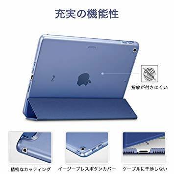 ネイビーブルー ESR iPad Mini 5 2019 ケース 軽量 薄型 PU レザー スマート カバー 耐衝撃 傷防止 ク_画像3