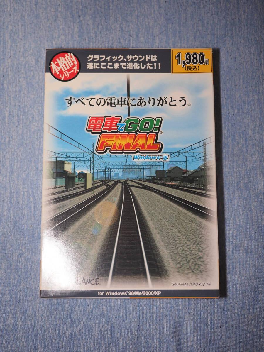 電車でGO! FINAL Windows版 ※元箱付き_画像1