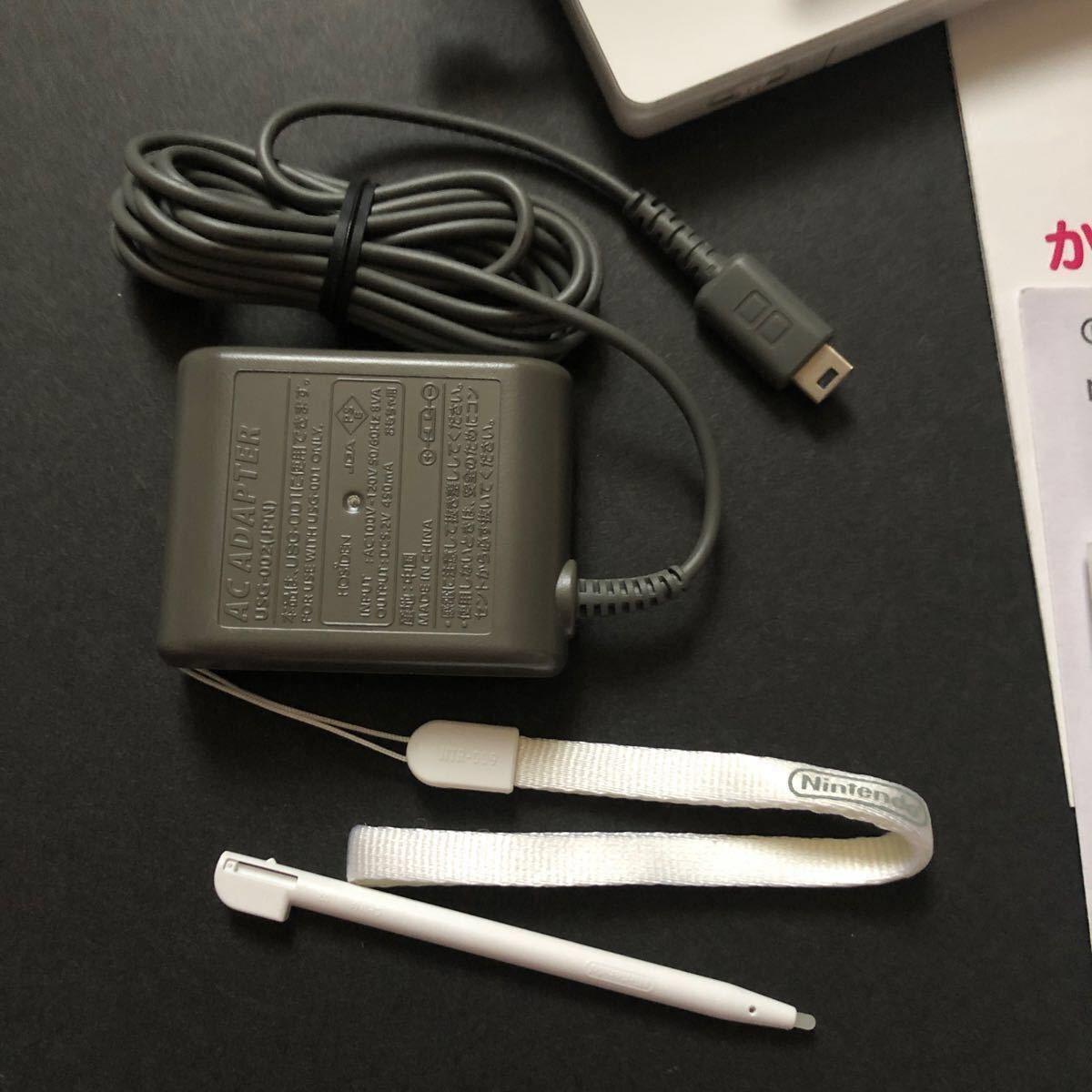 【任天堂】ニンテンドー DS Lite 本体 クリスタルホワイト & 付属品「セット内容」全て