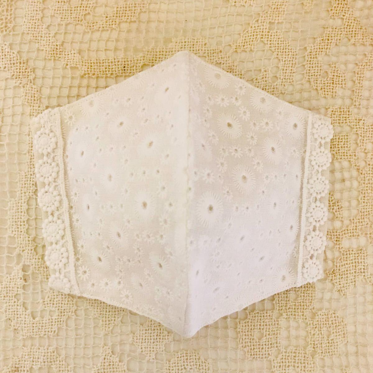立体カバー 立体インナー ハンドメイド(2wayタイプ)ホワイトレース生地に生成りシングルガーゼ