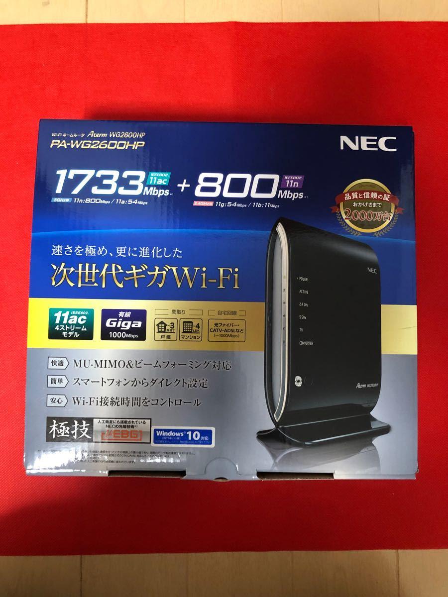 NEC Wi-Fi 無線ルーター Aterm WG2600HP