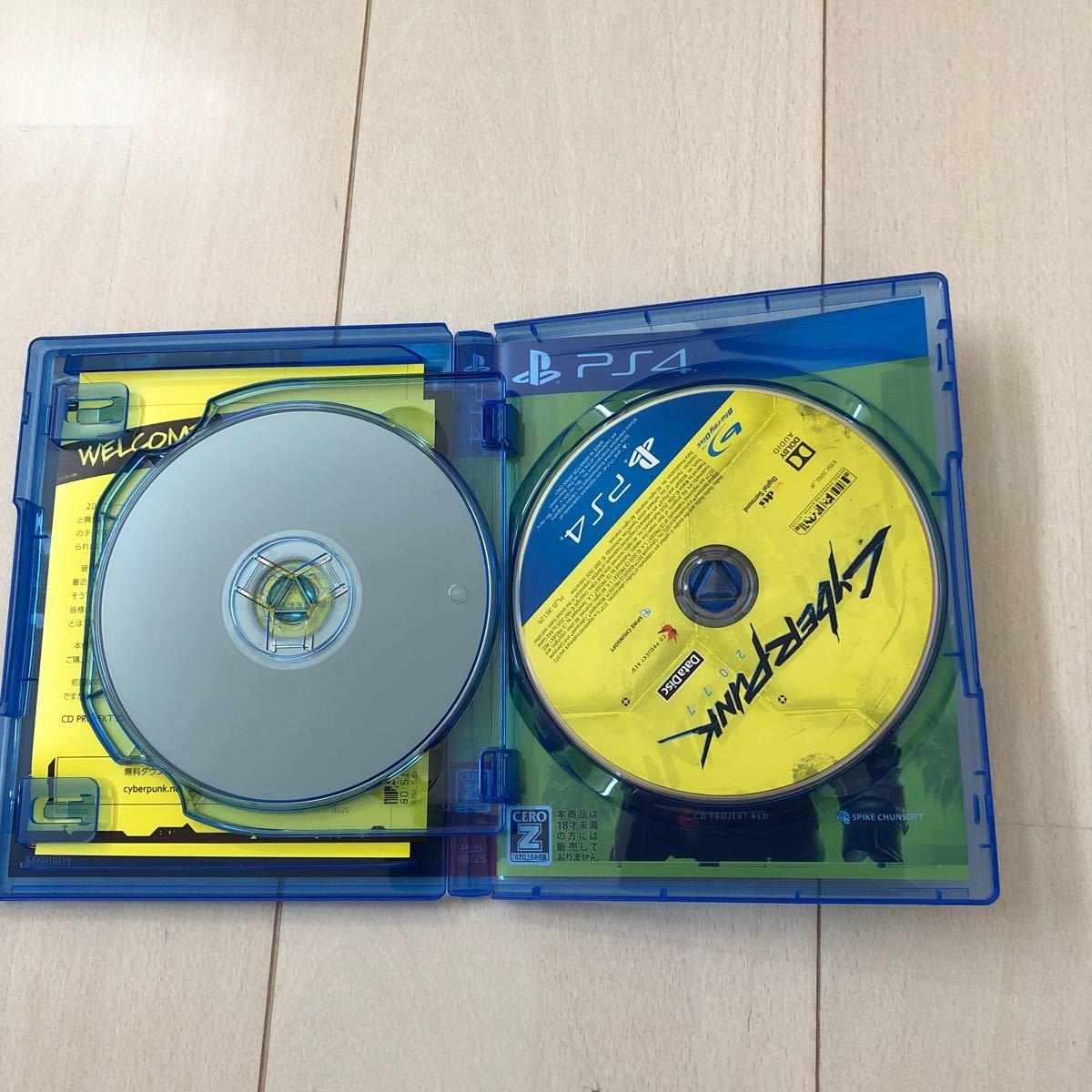 PS4サイバーパンク2077