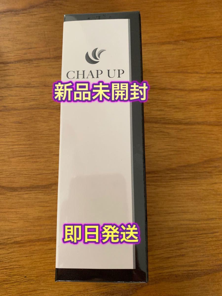 チャップアップ CHAP UP 育毛ローション 120ml 育毛剤 薬用