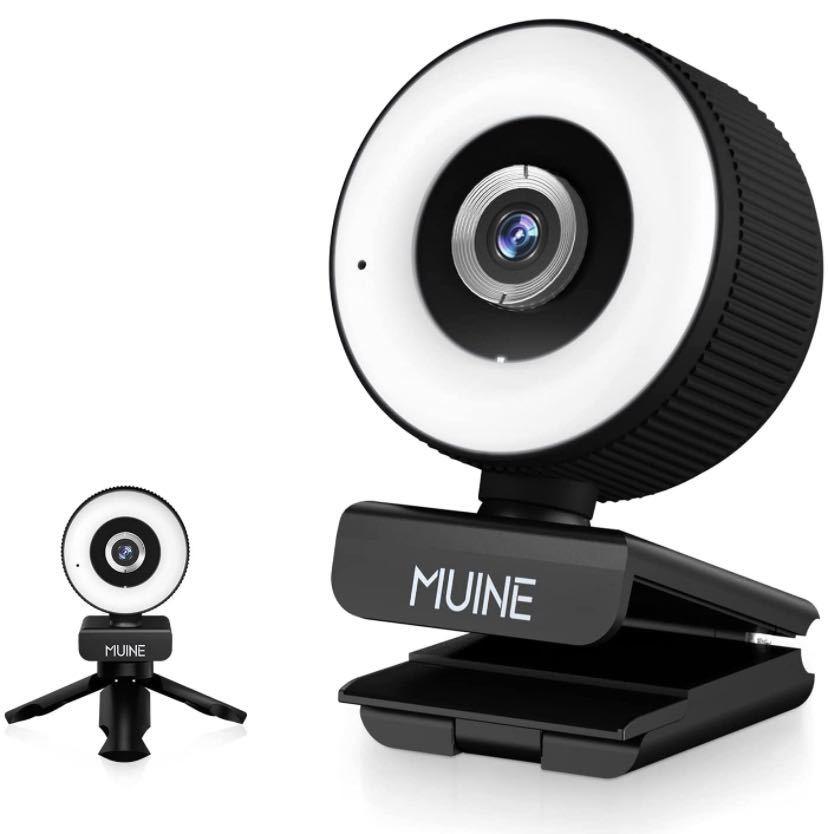 ウェブカメラ フルHD1080P 200万画素 高画質 三脚付き