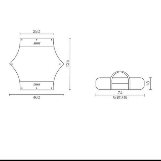 Coleman(コールマン)XPヘキサタープ MDX /グリーン【2000028621】キャンプ.テント.タープ