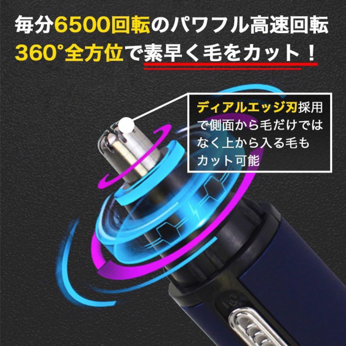 鼻毛カッター 充電式 エチケットカッターUSB 女性 男性 水洗い可