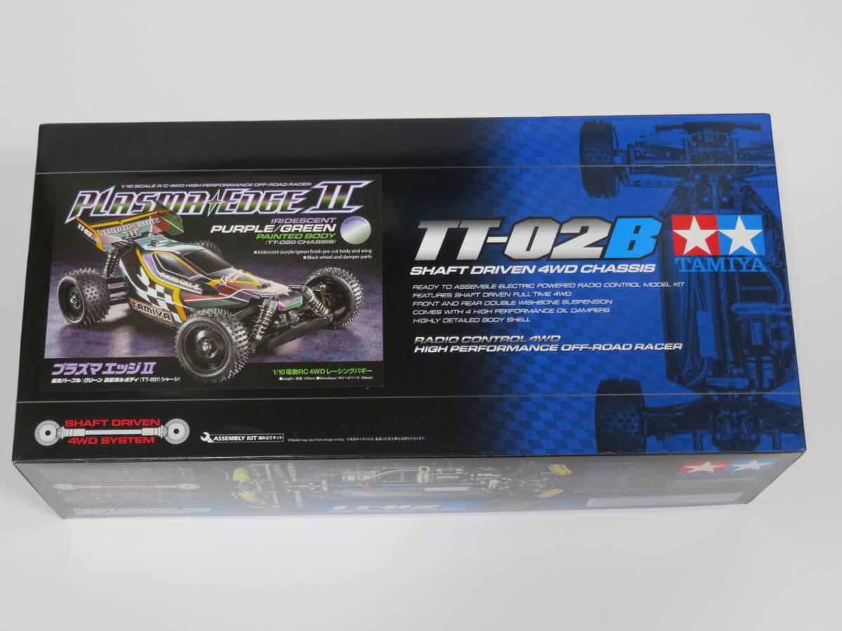 送料込み! プラズマエッジⅡ 偏光パープル/グリーン 塗装済みボディ (TT-02Bシャーシ) タミヤ 1/10 電動RC 4WDバギー ITEM47454