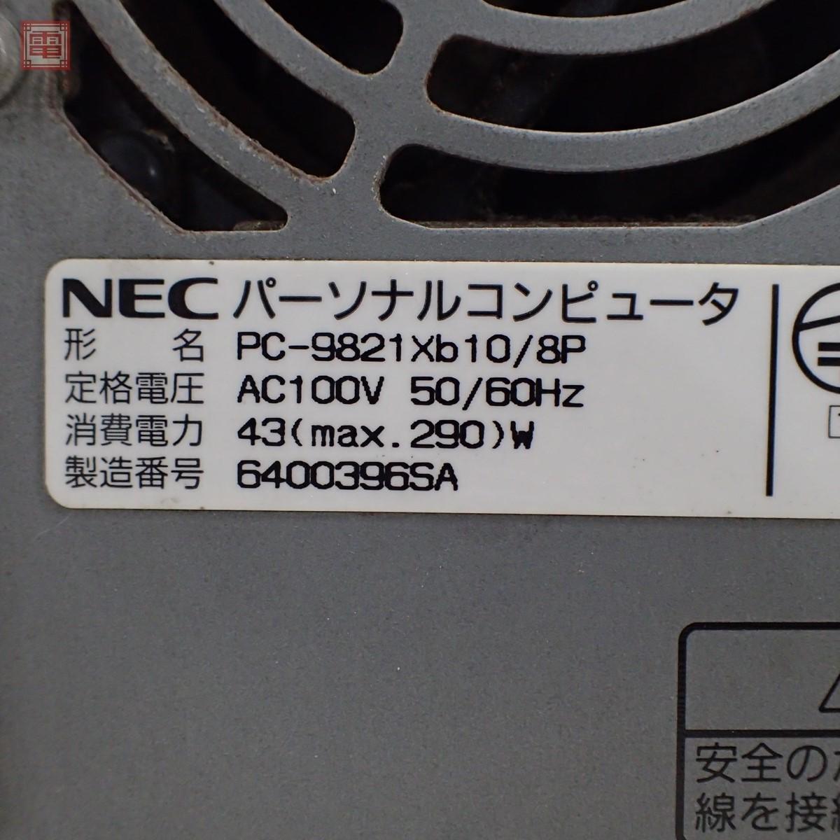 NEC PC-9821Xb10/8P 本体 日本電気 パーツ取りにどうぞ【40_画像4