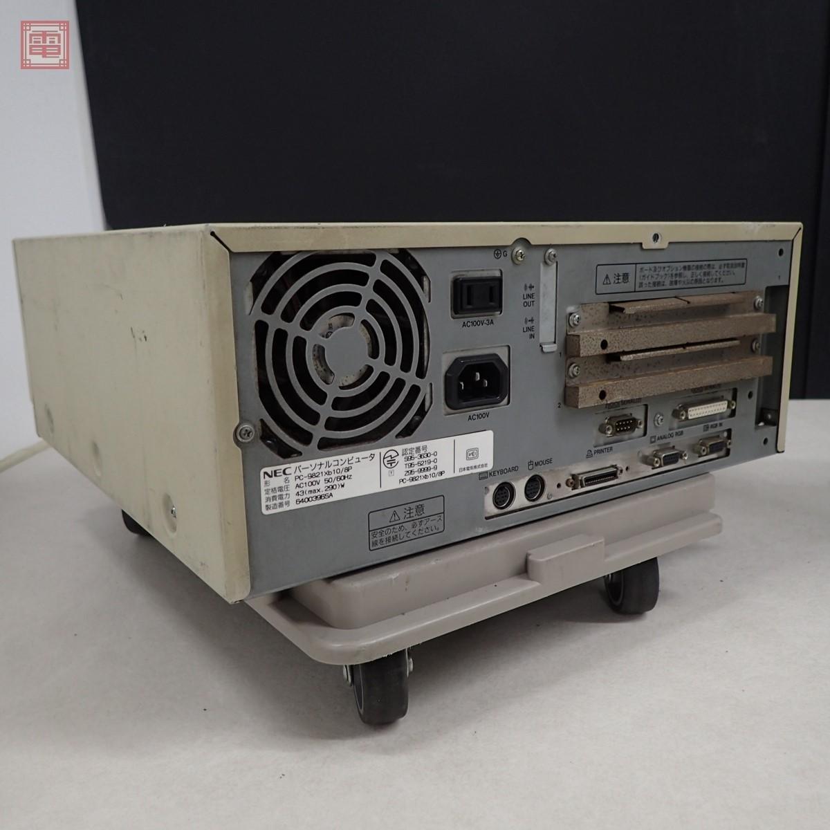 NEC PC-9821Xb10/8P 本体 日本電気 パーツ取りにどうぞ【40_画像3