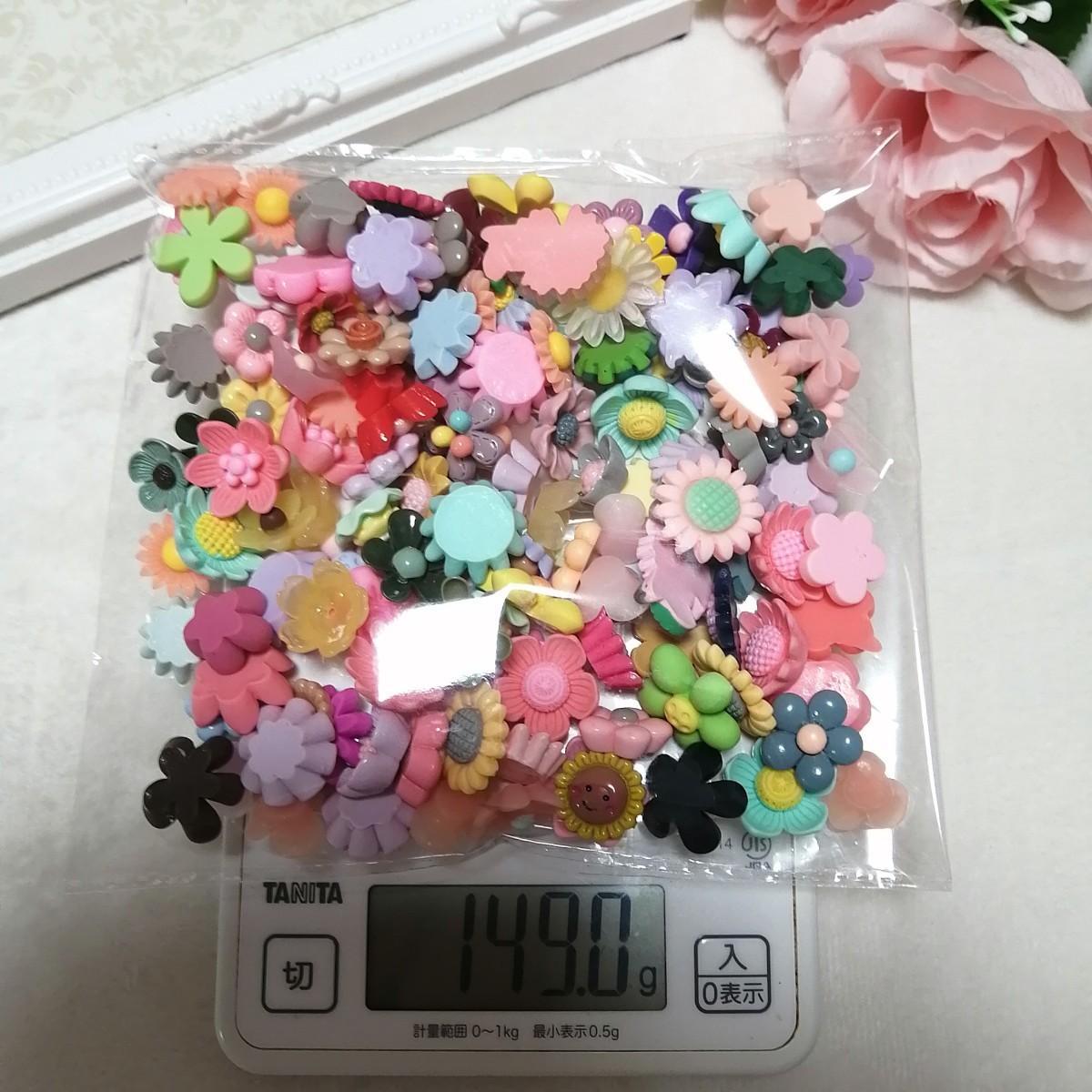 デコパーツ プラパーツ ハンドメイド 手作り 花台 材料 パーツ お花たっぷり2