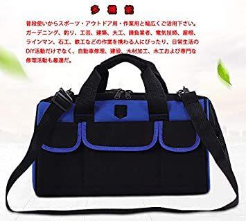 大口工具袋-34A ZMAYA STAR 電工キャンバスバック ツールバッグ 電工用 工具差し 工具袋 大口収納 ウエストバッグ_画像3