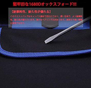 大口工具袋-34A ZMAYA STAR 電工キャンバスバック ツールバッグ 電工用 工具差し 工具袋 大口収納 ウエストバッグ_画像7