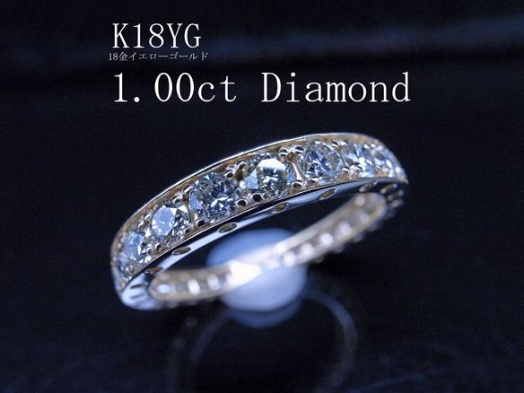 |1円~『極希少!最高級1.00ct 23石の大粒天然ダイヤ』K18YG 鑑別書付 天然ダイヤモンド…