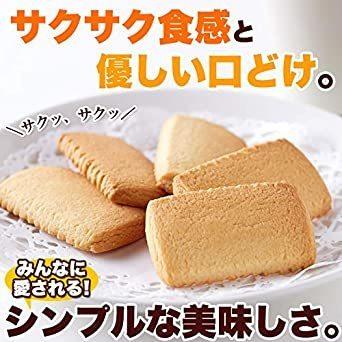 新品天然生活 北海道バタークッキー 国産 どっさり 訳あり お徳用 個包装 大容量 500g 焼き菓子 ギフトNI1P_画像4