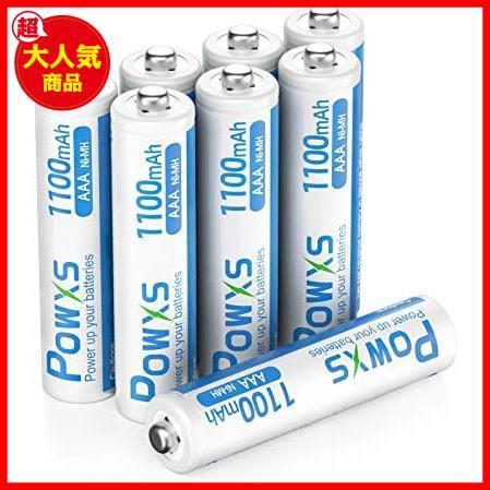 POWXS 単四電池 充電式電池 高容量1100mAh ニッケル水素電池 約1500回使用可能 ケース2個付き8本入り 低自己放電 液漏れ防止 単4電池_画像1