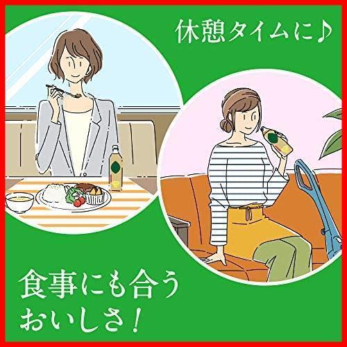 [トクホ] [訳あり(メーカー過剰在庫)] ヘルシア緑茶 うまみ贅沢仕立て 500ml×24本_画像9