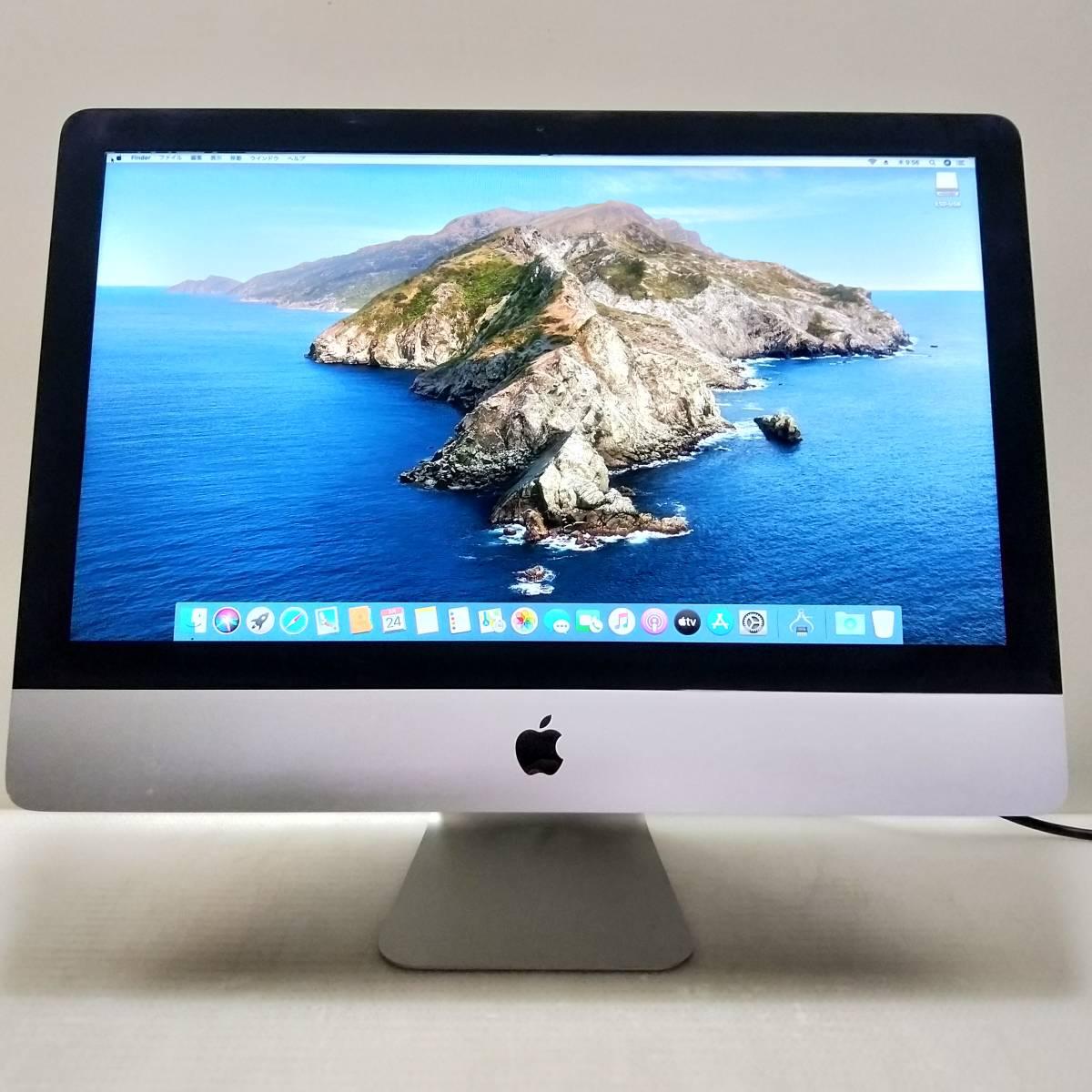 ■APPLE iMac A1418 2013 i5 2.7GHz/メモリー8GB■HDD:1000GB 21.5インチ液晶一体型/Offi