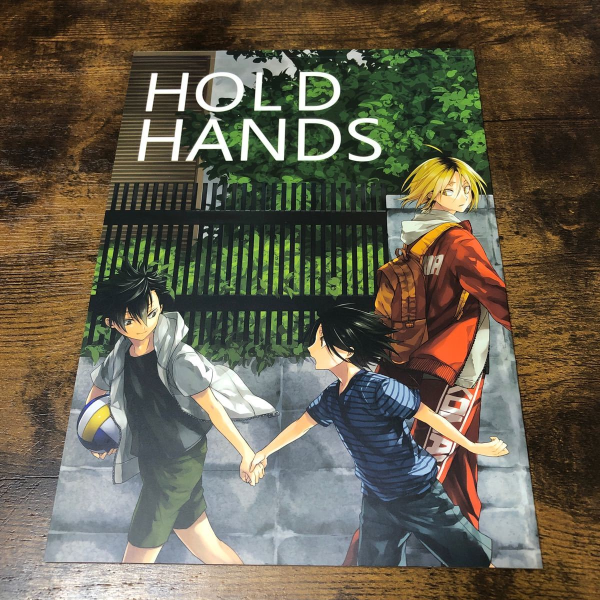 ハイキュー  同人誌 HOLD HANDS