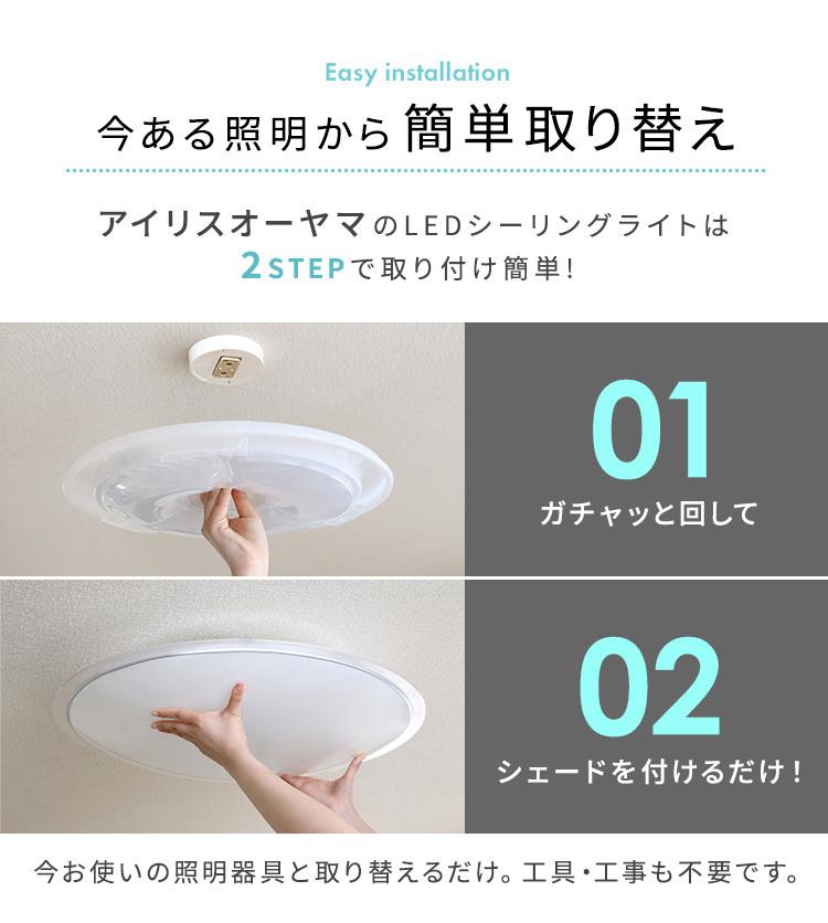 アイリスオーヤマ シーリングライト LED 照明 12畳 音声操作 CL12DL-5.11CFV 調光 調色 メタルサーキット _画像7