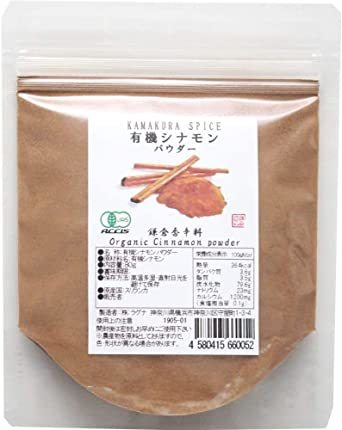 オーガニック セイロンシナモンパウダー80g 鎌倉香辛料 有機JAS認定オーガニック 無農薬・無化学肥料 スリランカ産 (80)_画像1