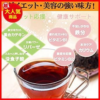 【即決 早い者勝ち】プーアル茶(プアール茶 プーアール茶) ティーバッグ50包 お茶 ティーパック 黒茶 中国茶_画像3