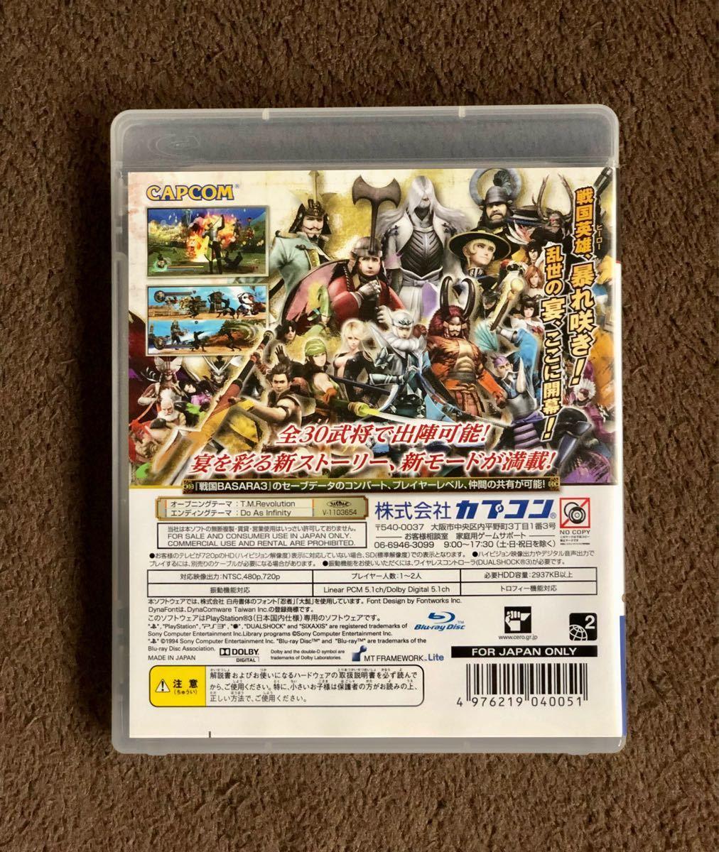 PS3 戦国BASARA3 UTAGE 戦国バサラ3 宴 プレイステーション3 ソフト【箱説有・簡易清掃済・動作確認済】