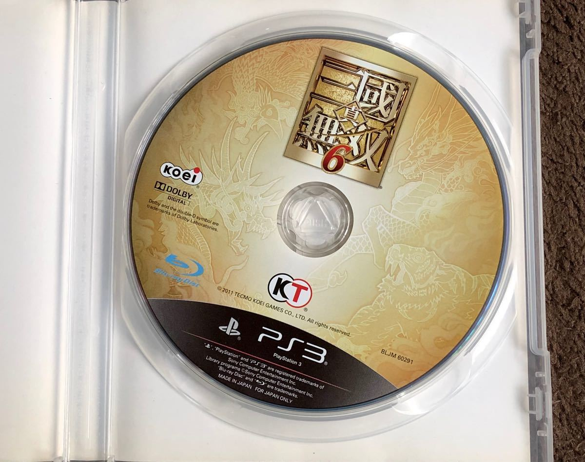 PS3 真・三國無双6 プレイステーション3 ソフト【箱説有・簡易清掃済・動作確認済】