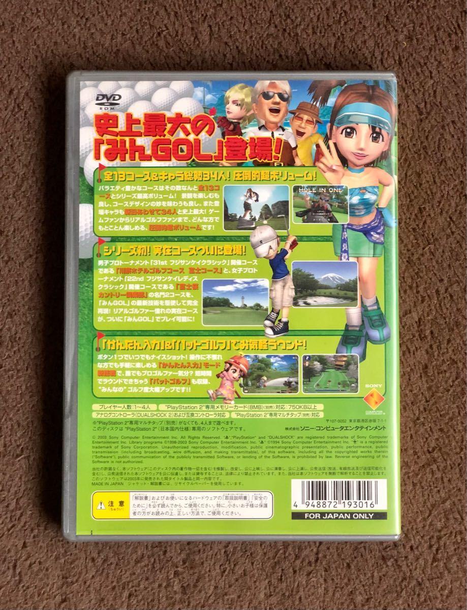 PS2 みんなのGOLF4 プレイステーション2 ソフト【箱説有・簡易清掃済・動作確認済】