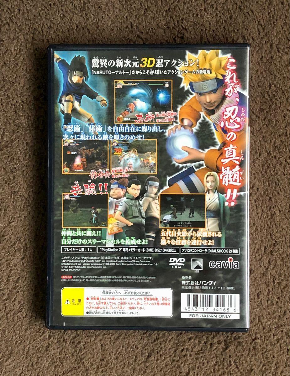 PS2 NARUTO -ナルト- うずまき忍伝 プレイステーション2 ソフト【箱説有・簡易清掃済・動作確認済】