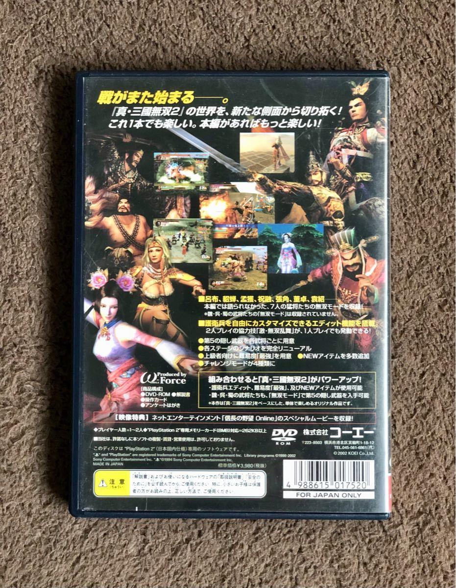 PS2 真・三國無双2 猛将伝 プレイステーション2 ソフト【箱説有・簡易清掃済・動作確認済】