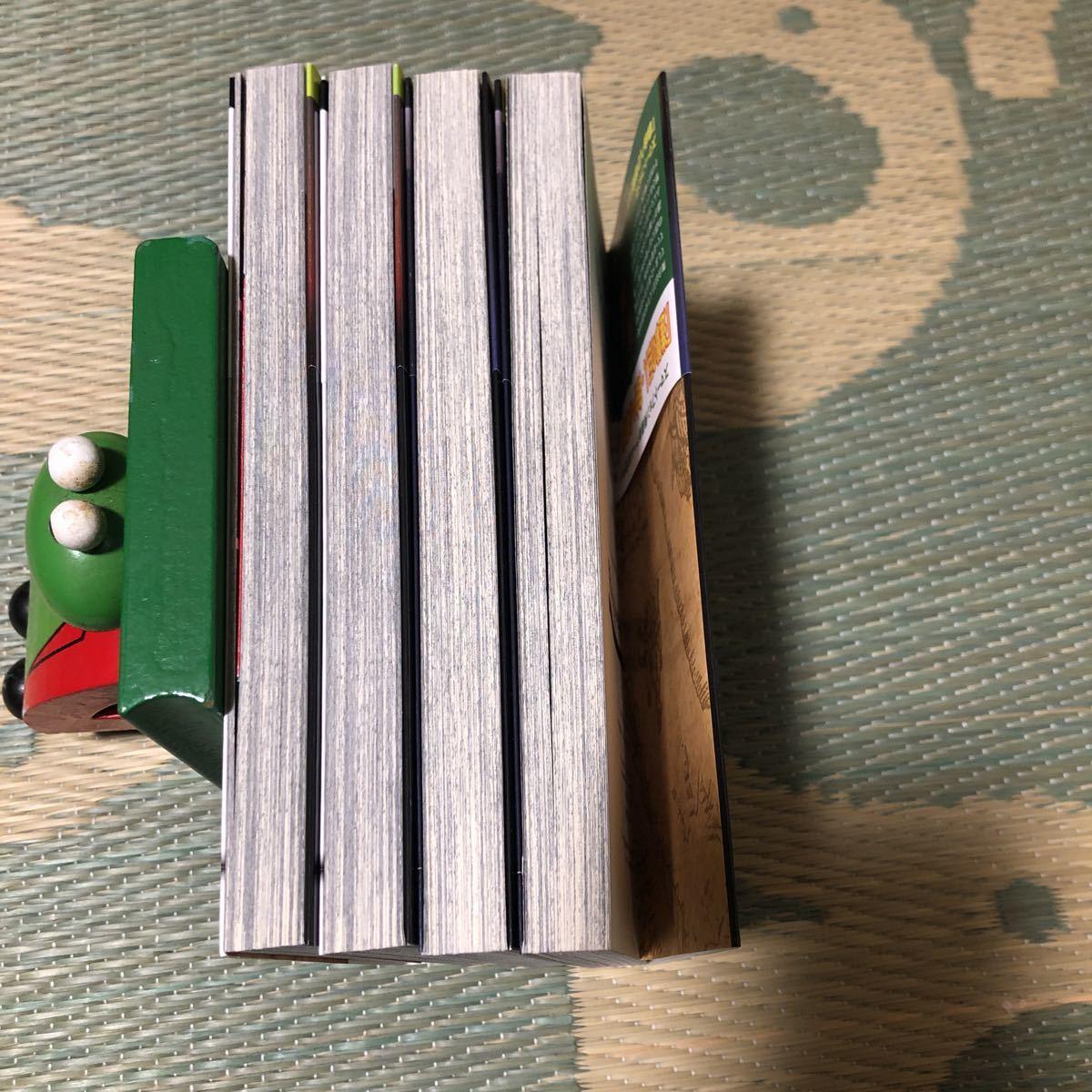進撃の巨人 15巻 2冊 16巻 2冊  限定版 初版 本のみ 4冊セット 中古 1
