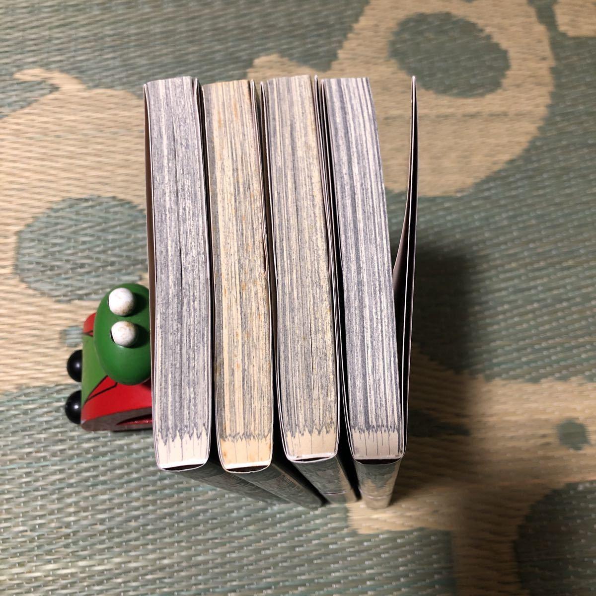 進撃の巨人 進撃の巨人 12巻~15巻 限定版 初版 本のみ 4冊セット 中古 4