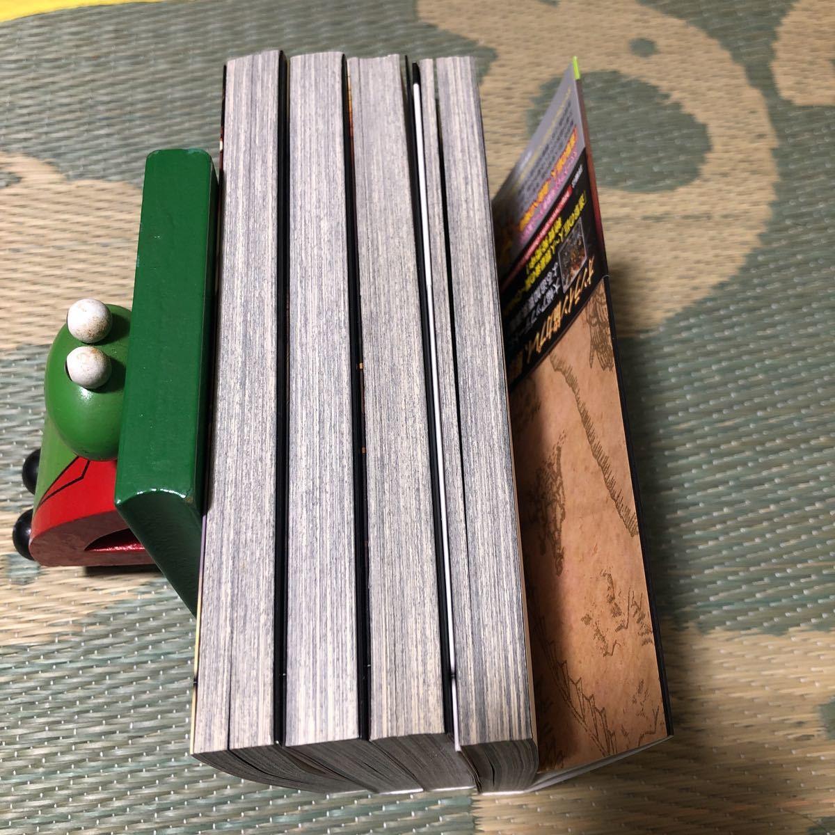 進撃の巨人 進撃の巨人 12巻~15巻 限定版 初版 本のみ 4冊セット 中古 3