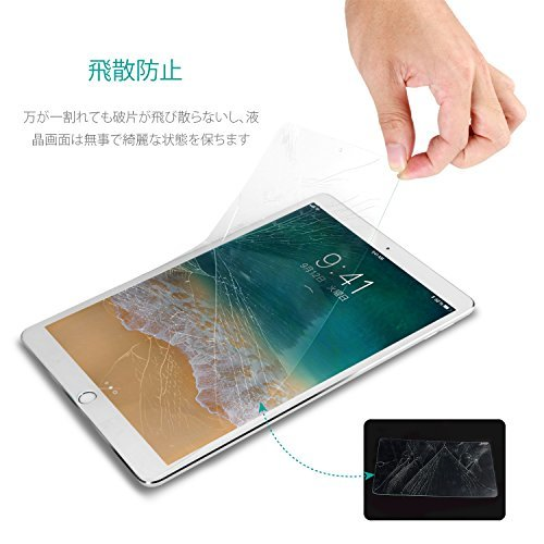 10.5 inch NIMASO ガラスフィルム iPad Air3 2019 / iPad Pro 10.5 用 強化 ガラス_画像8