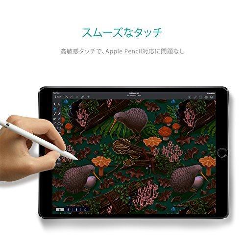 10.5 inch NIMASO ガラスフィルム iPad Air3 2019 / iPad Pro 10.5 用 強化 ガラス_画像5
