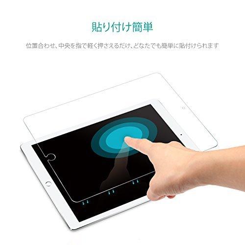 10.5 inch NIMASO ガラスフィルム iPad Air3 2019 / iPad Pro 10.5 用 強化 ガラス_画像7