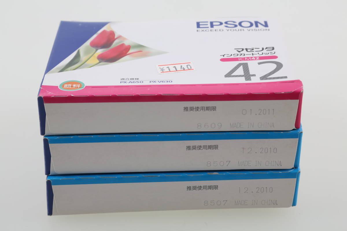 ☆EPSON☆エプソン IC42 純正インクカートリッジ 3本セット 推奨使用期限切れ ジャンク_画像2