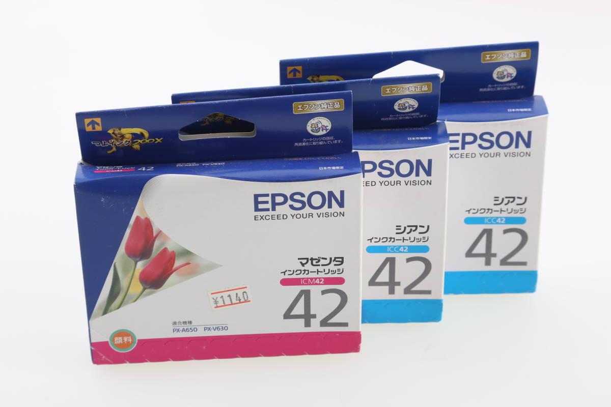 ☆EPSON☆エプソン IC42 純正インクカートリッジ 3本セット 推奨使用期限切れ ジャンク_画像3