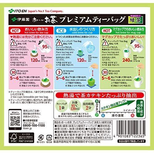 伊藤園 おーいお茶 プレミアムティーバッグ 宇治抹茶入り緑茶 1.8g ×50袋_画像7