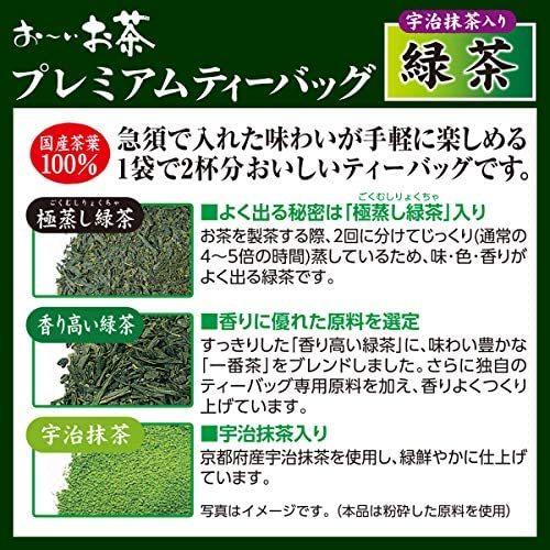 伊藤園 おーいお茶 プレミアムティーバッグ 宇治抹茶入り緑茶 1.8g ×50袋_画像2