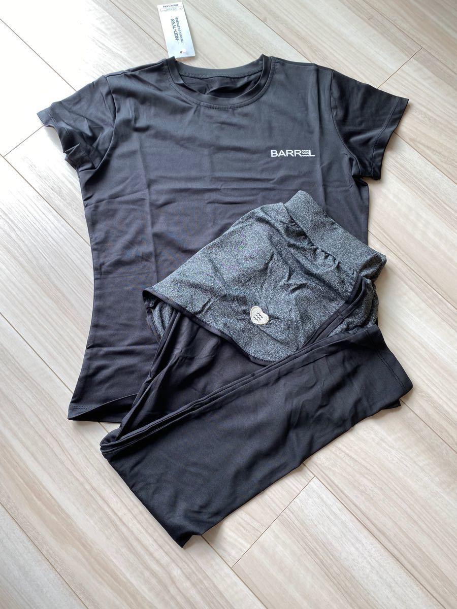 スポーツウェア 上下セット ヨガウェア ショートパンツ トップス レギンス 短パン 一体型 筋トレ ランニング フィットネス