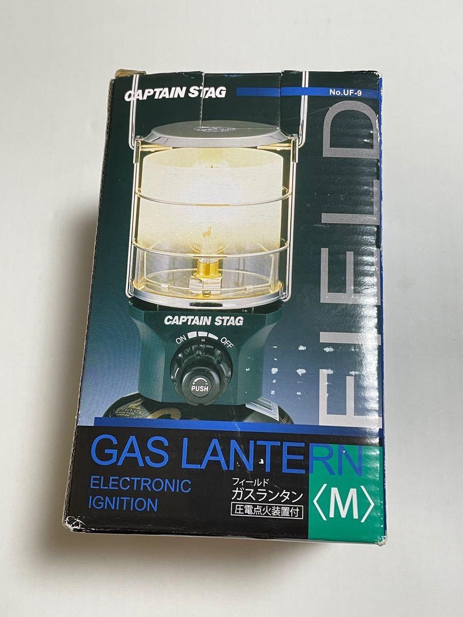 キャプテンスタッグ(CAPTAIN STAG) ランタン フィールド ガス ランタン M 圧電点火装置付 UF-9 新品