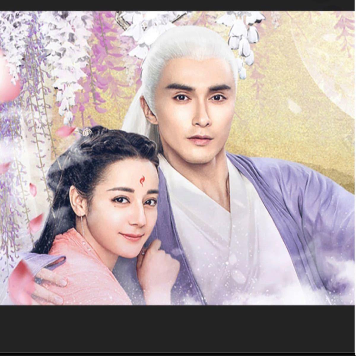 中国ドラマ 夢幻の桃花 【Blu-ray】