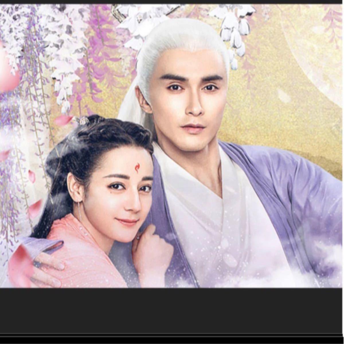 中国ドラマ 夢幻の桃花【Blu-ray】