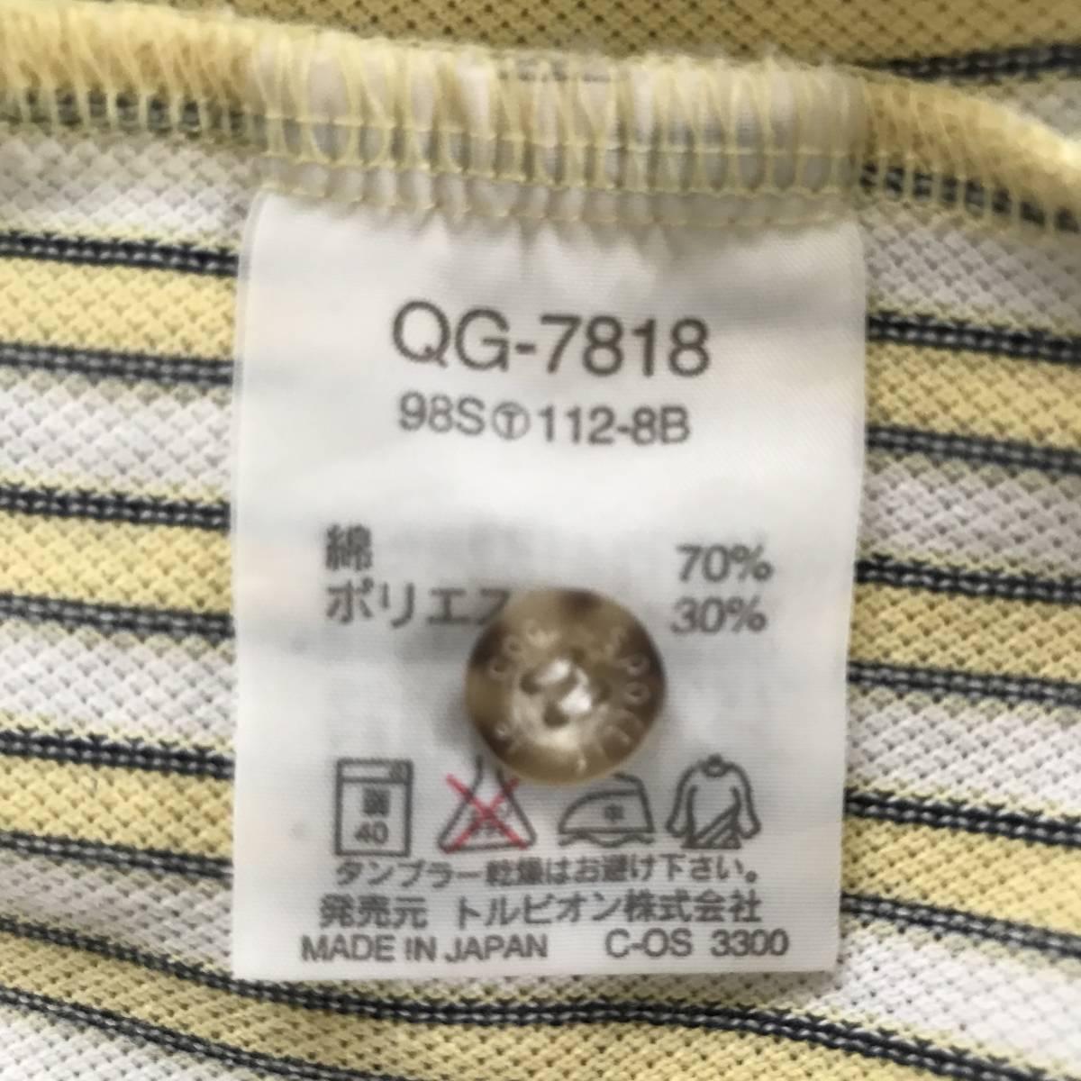 le coq sportif GOLF COLLECTION ルコック ゴルフ メンズ ストライプ柄 ロゴ刺繍入り 半袖 速乾ストレッチポロシャツ 美品 size S/L_画像8
