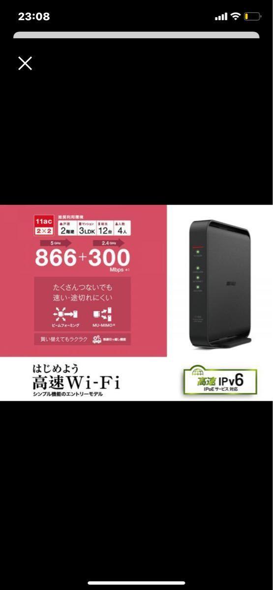 無線LAN 親機 インターフェイス