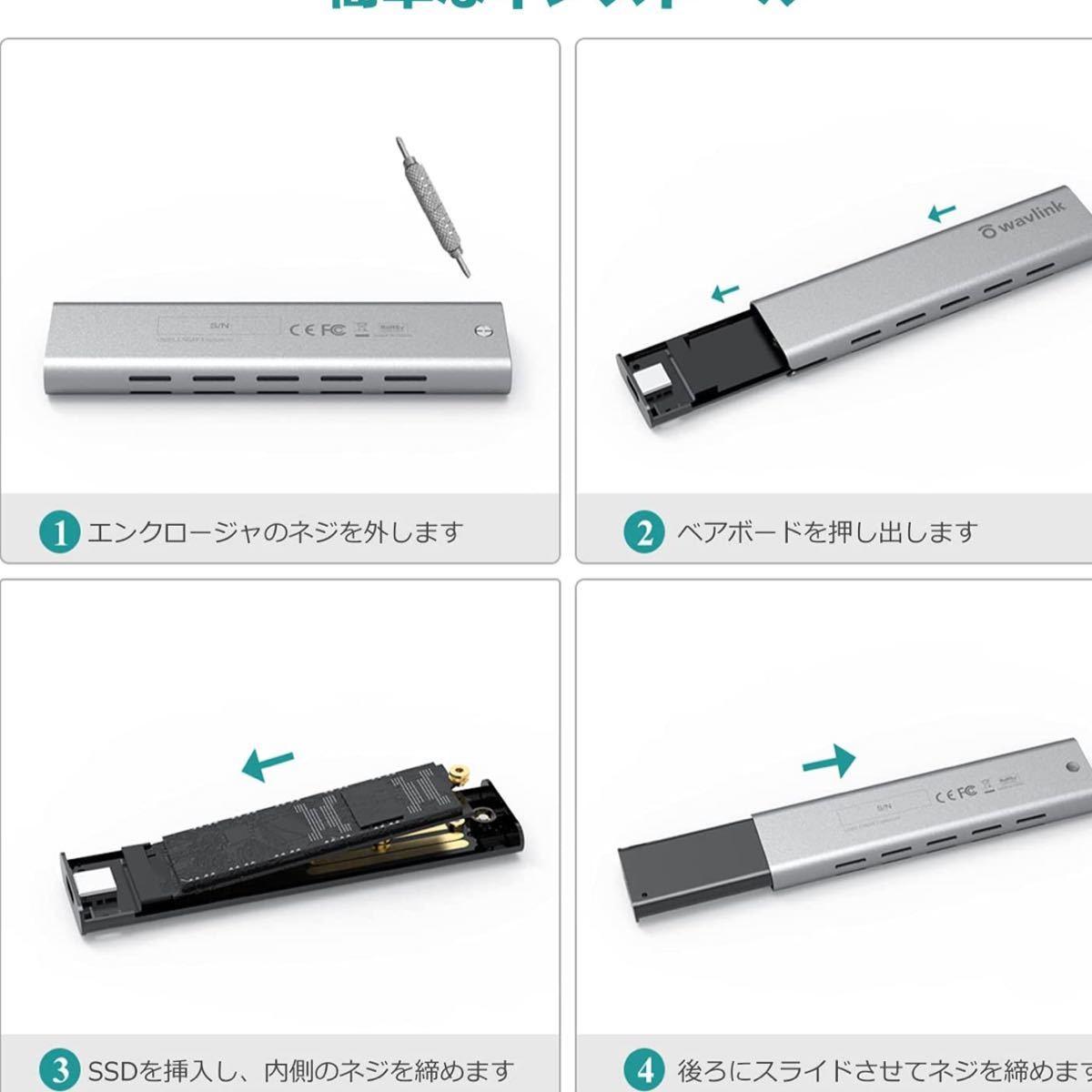 NGFF SSD ケース USB 3.1 Gen2 10Gbps SATA 高速転送 USB3.0 C to A ケーブル付属