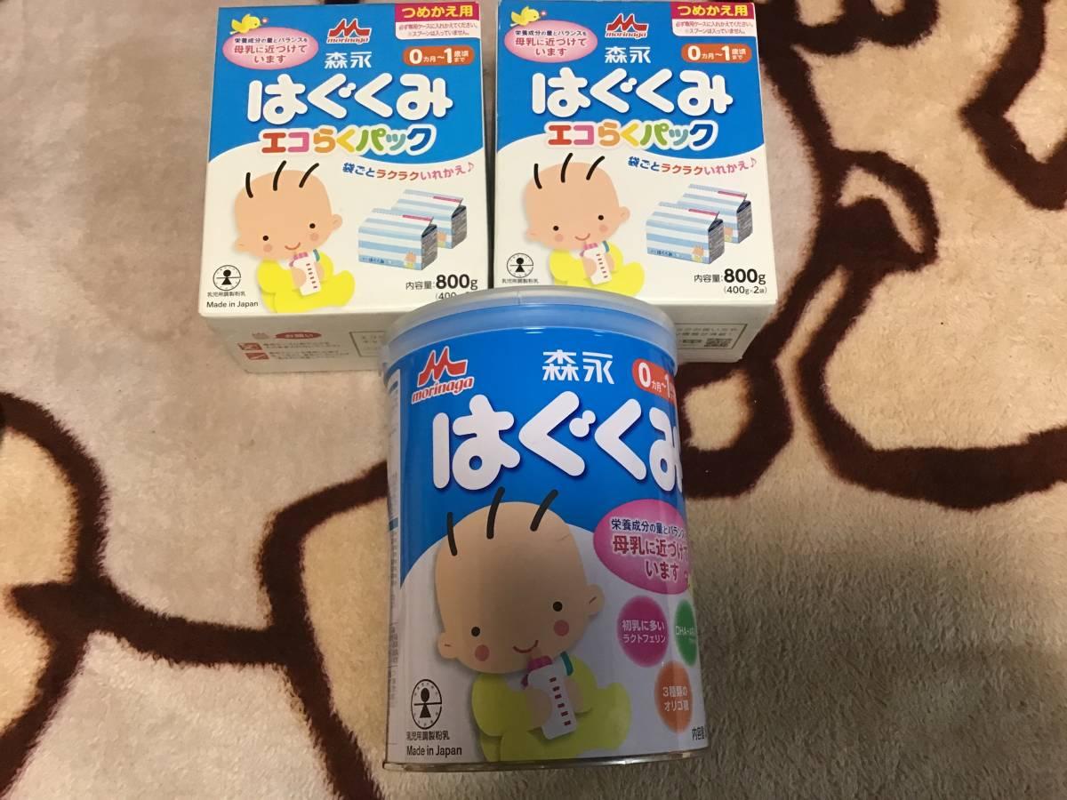 森永 はぐくみ 粉ミルク 大缶 810g ミルク 1缶 おまけ エコらくパック 激安 送料630円から_画像1